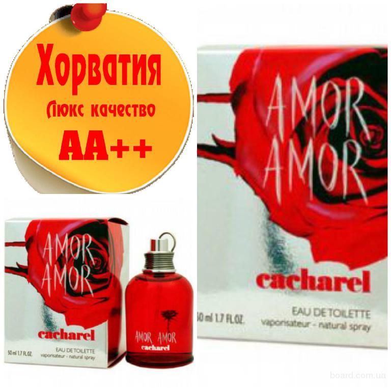 Cacharel Amor Amor Люкс качество АА++! Хорватия Качественные копии