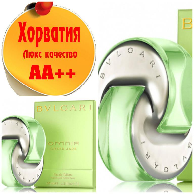 Bvlgari Omnia Green Jade Люкс качество АА++! Хорватия Качественные копии