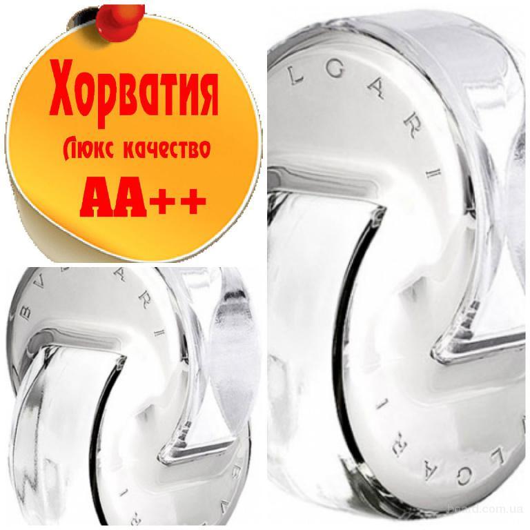 Bvlgari Omnia Crystalline Люкс качество АА++! Хорватия Качественные копии