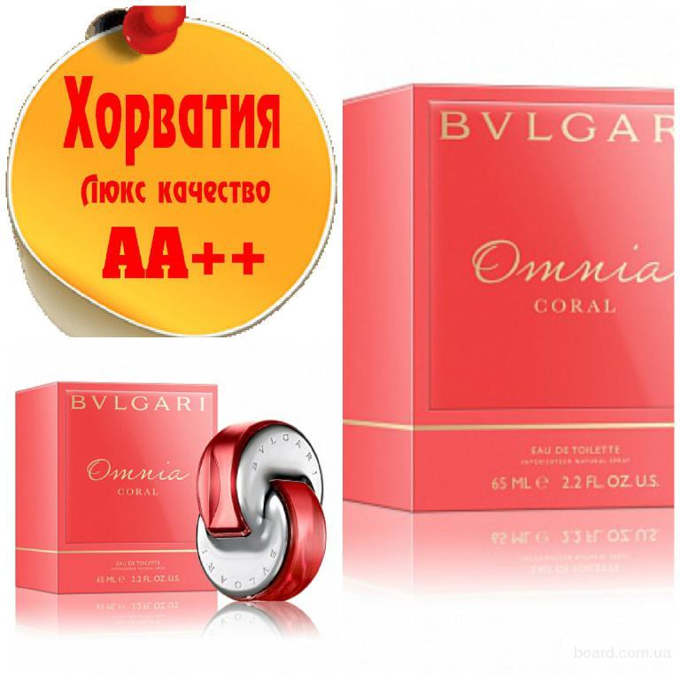 Bvlgari Omnia Coral Люкс качество АА++! Хорватия Качественные копии