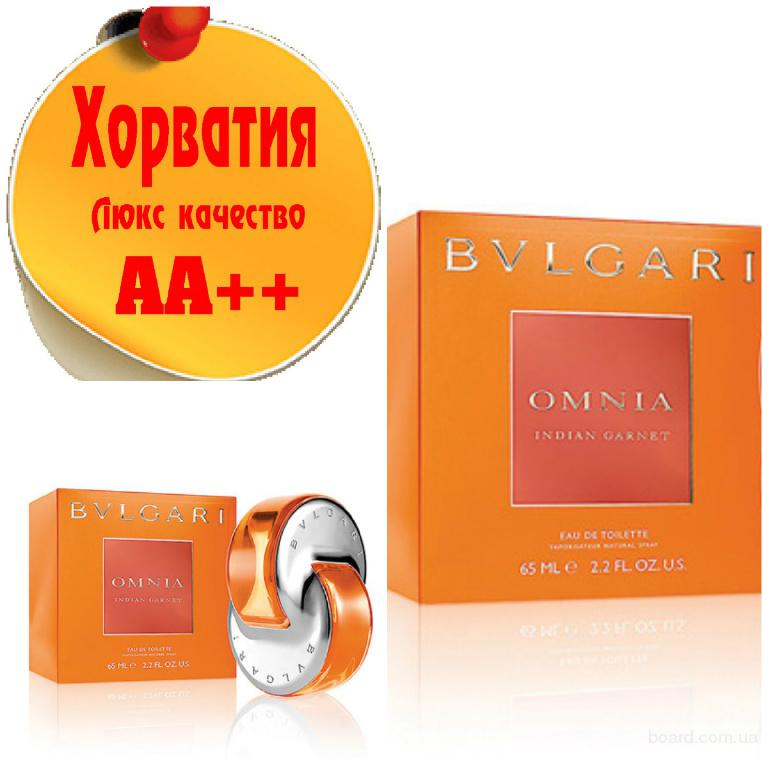 Bvlgari   Omnia Indian Garnet Люкс качество АА++! Хорватия Качественные копии