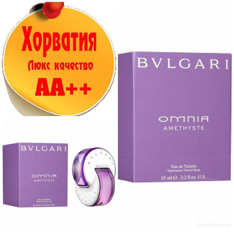 Bvlgari Omnia Amethyste Люкс качество АА++! Хорватия Качественные копии
