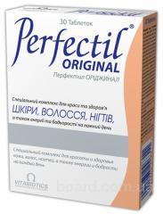 Продам витамины Перфектил