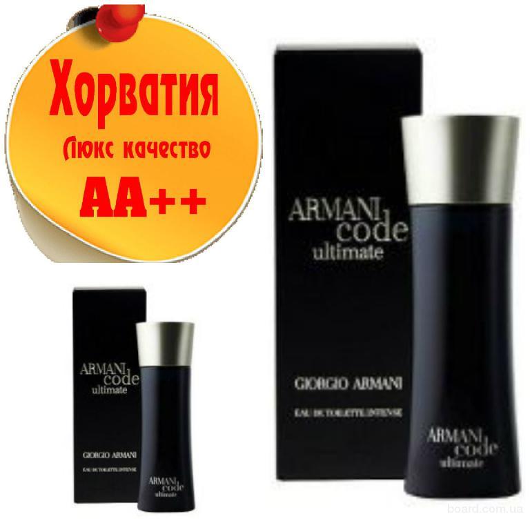 Armani Code ultimate intense Люкс качество АА++! Хорватия Качественные копии