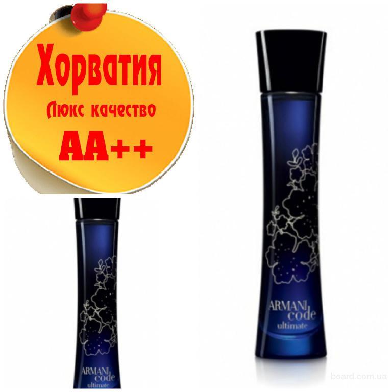 Armani Code Люкс качество АА++! Хорватия Качественные копии