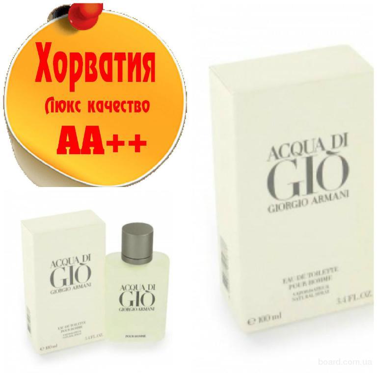 Armani Aqua di Gio for Men  Люкс качество АА++! Хорватия Качественные копии