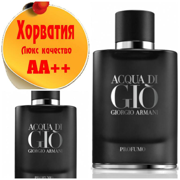 Armani  Acqua di Gio Profumo  Люкс качество АА++! Хорватия Качественные копии