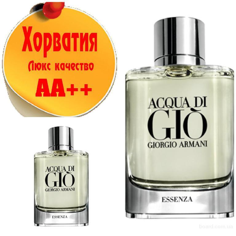 Armani  Aqua di Gio Essenza eau parfum Люкс качество АА++! Хорватия Качественные копии