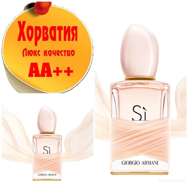 Armani Si Eau de Toilette Люкс качество АА++! Хорватия Качественные копии