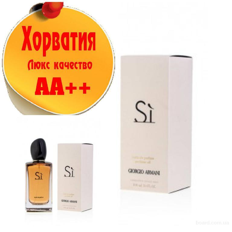 Armani  Si huile de parfum perfum oil Люкс качество АА++! Хорватия Качественные копии