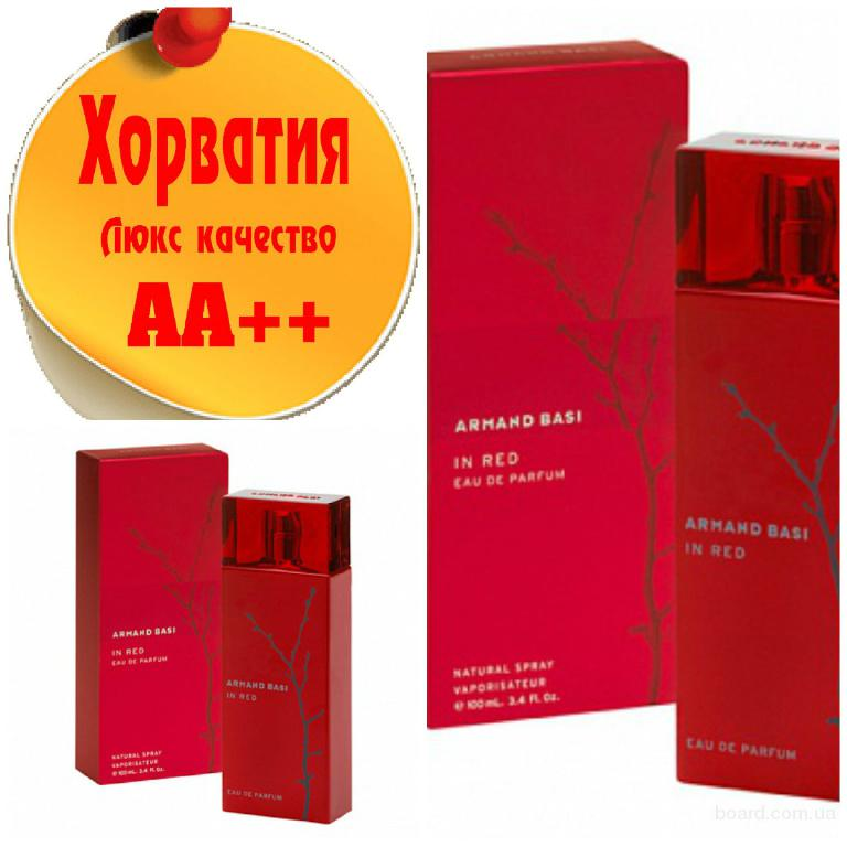 Armand Basi In Red  parfum Люкс качество АА++! Хорватия Качественные копии