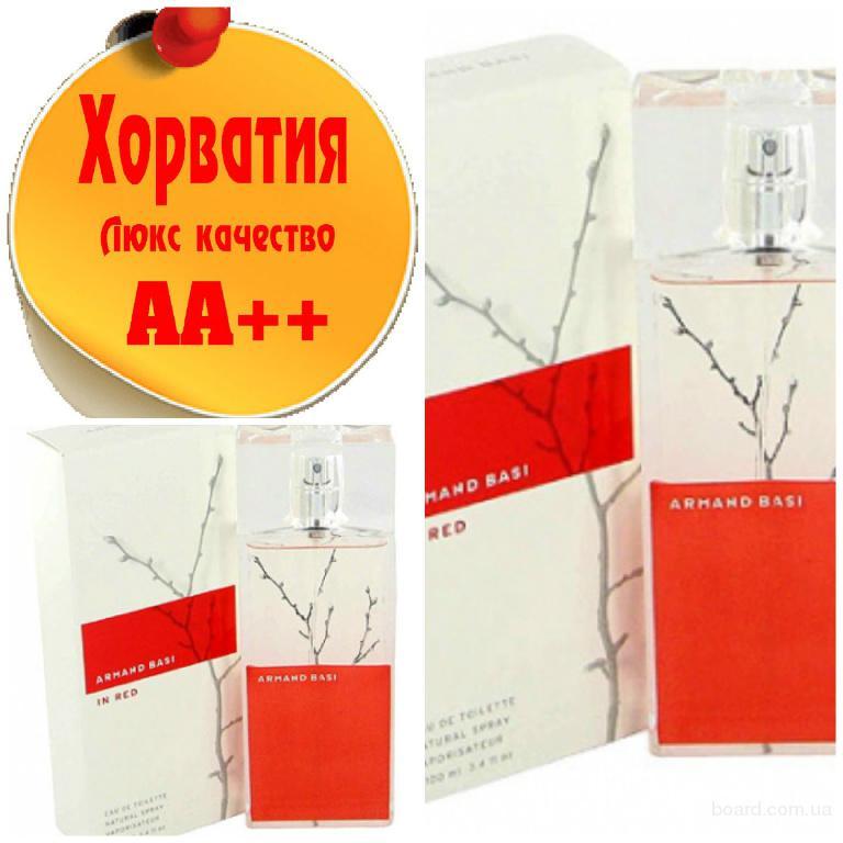 "Armand Basi ""In Red"" Люкс качество АА++! Хорватия Качественные копии"