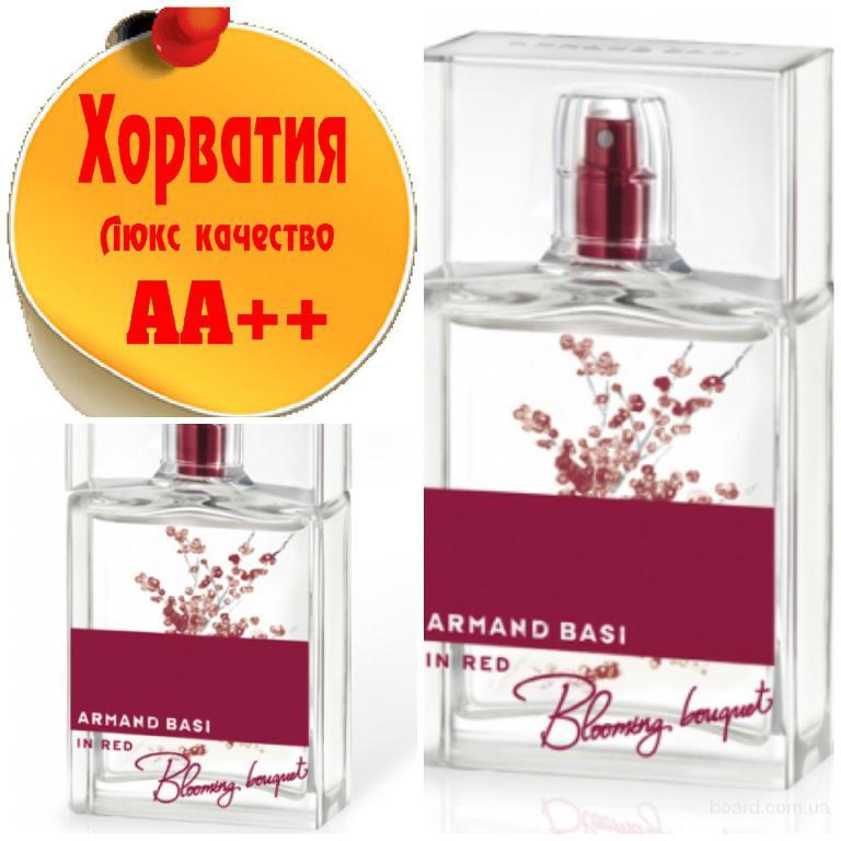 Armand Basi In Red Blooming Bouquet Люкс качество АА++! Хорватия Качественные копии