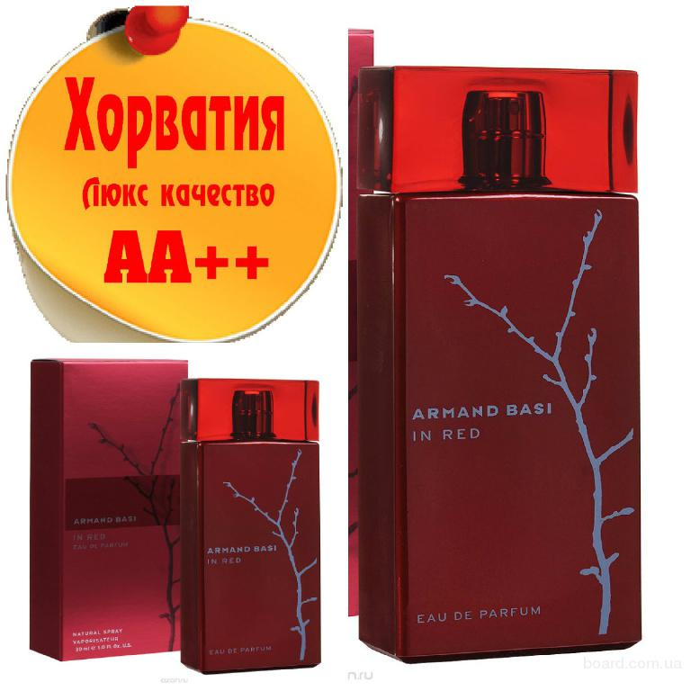 Armand Basi In Red Люкс качество АА++! Хорватия Качественные копии