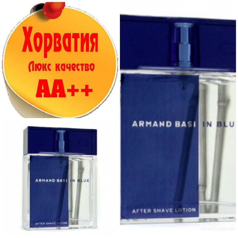 Armand Basi In Blue Люкс качество АА++! Хорватия Качественные копии