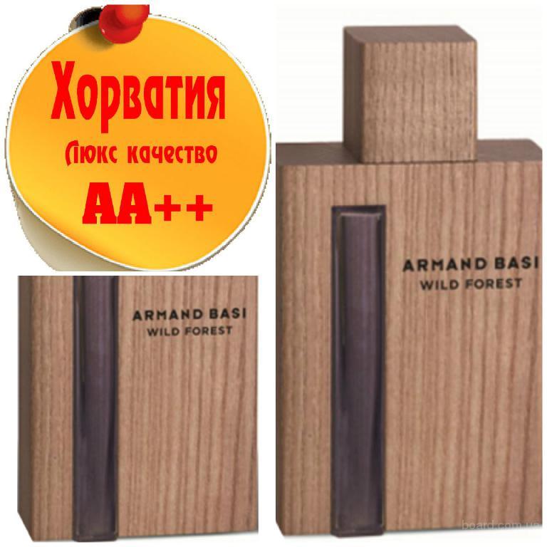 Armand Basi Wild Forest Люкс качество АА++! Хорватия Качественные копии