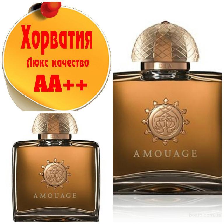 Amouage Dia pour femme Люкс качество АА++! Хорватия Качественные копии