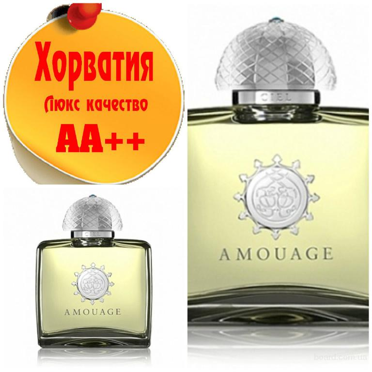 Amouage Ciel pour femme Люкс качество АА++! Хорватия Качественные копии
