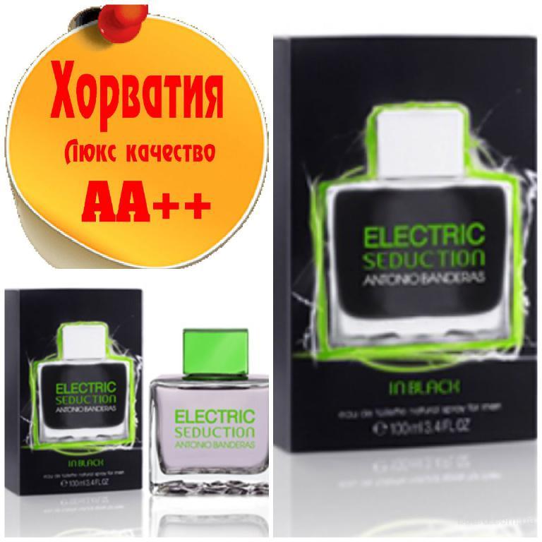 Antonio Banderas Electric Seduction in Black Люкс качество АА++! Хорватия Качественные копии