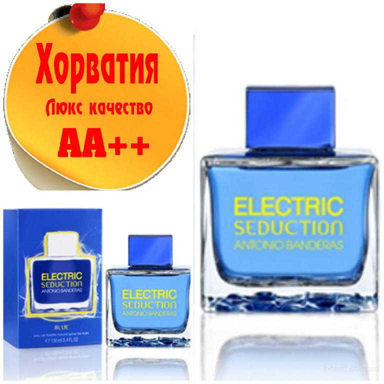 Antonio Banderas Electric  Seduction Blue Люкс качество АА++! Хорватия Качественные копии