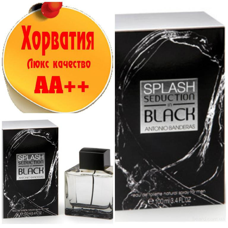 Antonio Banderas Splash Black  seduction Люкс качество АА++! Хорватия Качественные копии
