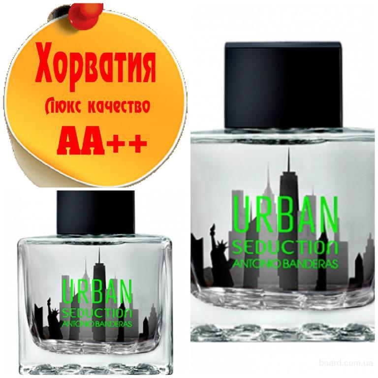 Antonio Banderas Urban In Black Люкс качество АА++! Хорватия Качественные копии