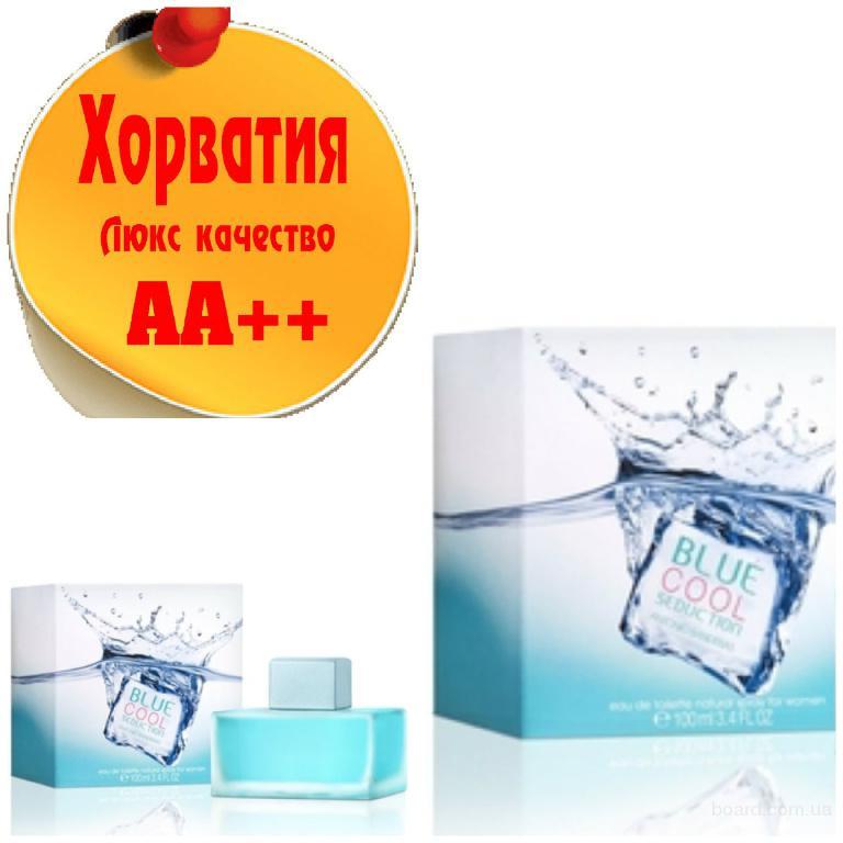Antonio Banderas Blue Cool Seduction for Women Люкс качество АА++! Хорватия Качественные копии