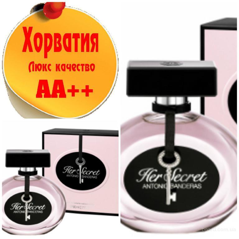 Antonio Banderas Her Secret Люкс качество АА++! Хорватия Качественные копии