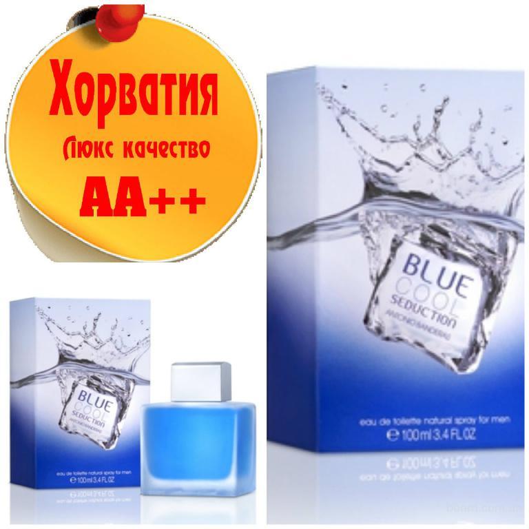 Antonio Banderas Blue Cool Seduction Люкс качество АА++! Хорватия Качественные копии