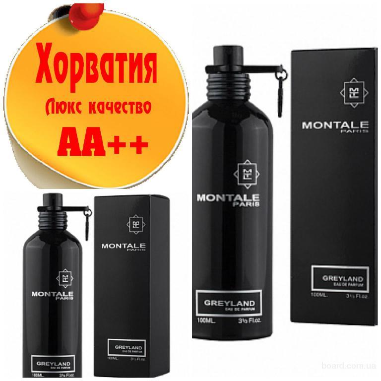 Montale Greyland Люкс качество АА++! Хорватия Качественные копии