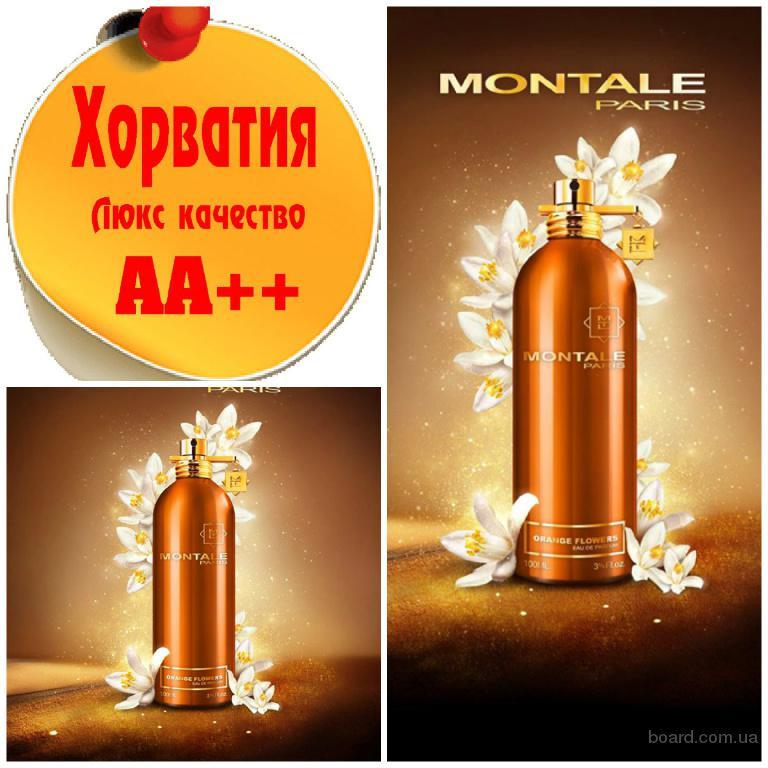 Montale Orange Flowers Люкс качество АА++! Хорватия Качественные копии