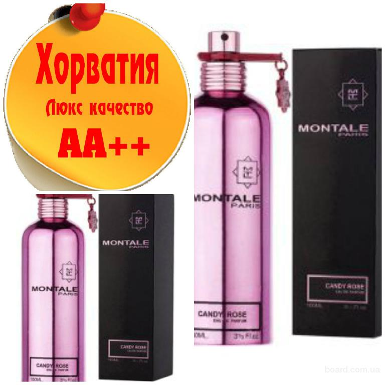 Montale Candy Rose  Люкс качество АА++! Хорватия Качественные копии