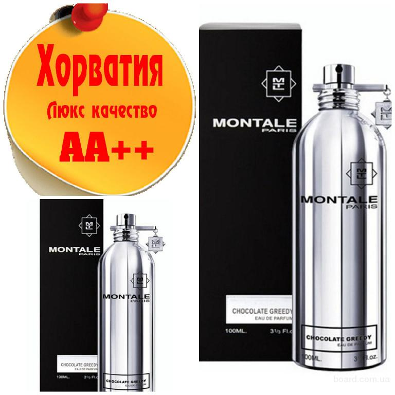 Montale Chocolate Greedy Люкс качество АА++! Хорватия Качественные копии