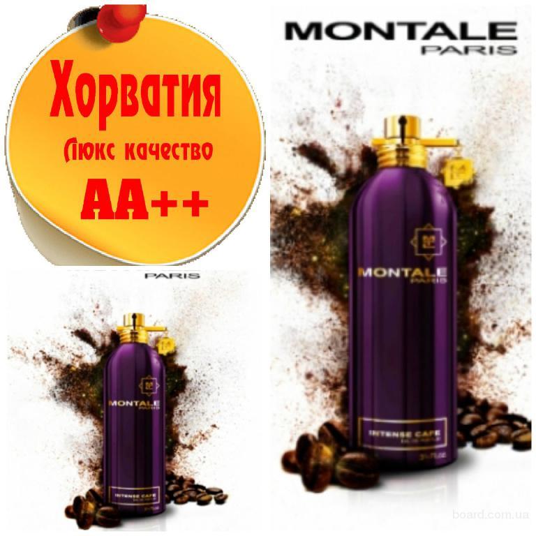 Montale Intense Cafe Люкс качество АА++! Хорватия Качественные копии