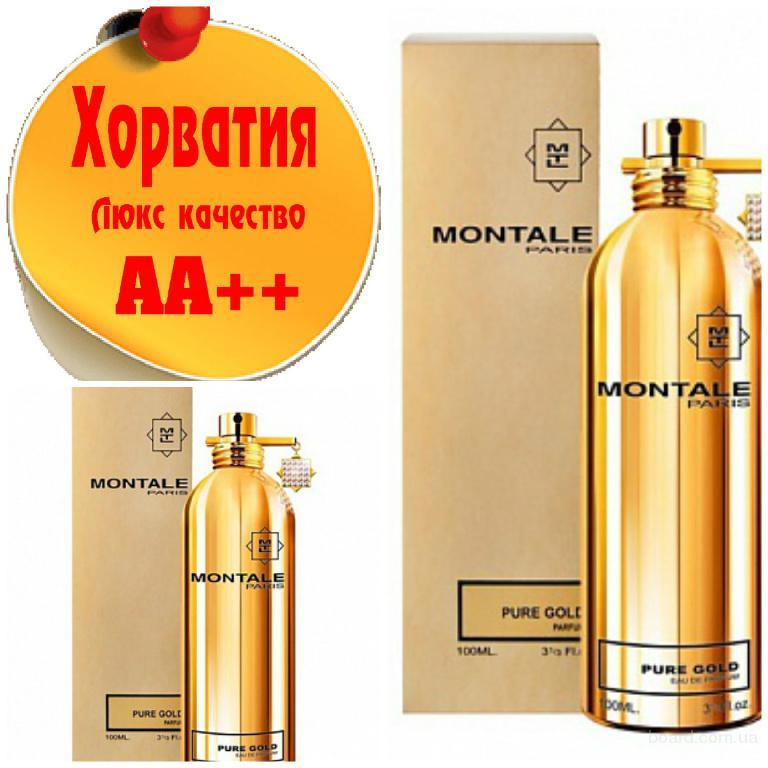 Montale Pure Gold  Люкс качество АА++! Хорватия Качественные копии
