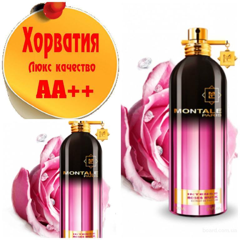 Montale Rose Musk Люкс качество АА++! Хорватия Качественные копии