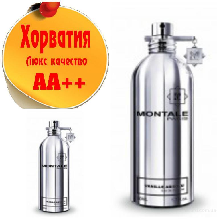 Montale Vanille Absolu Люкс качество АА++! Хорватия Качественные копии
