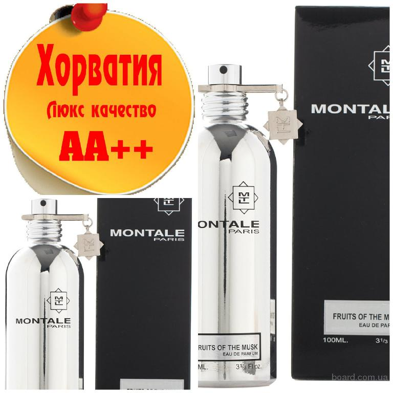 Montale Fruits of the Musk Люкс качество АА++! Хорватия Качественные копии