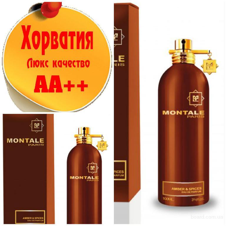 Montale Amber & Spices Люкс качество АА++! Хорватия Качественные копии
