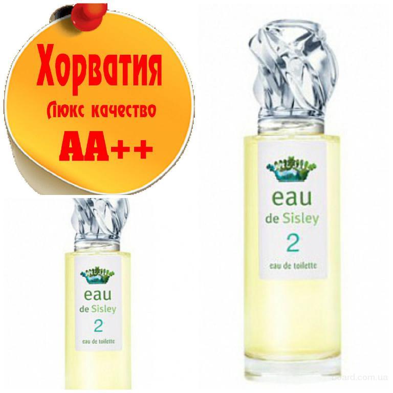 Sisley Eau de Sisley 2  Люкс качество АА++! Хорватия Качественные копии
