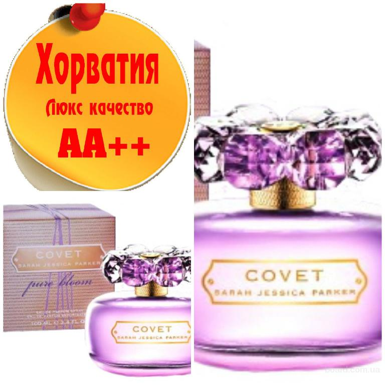 Sarah Jessica Parker Covet pure bloom Люкс качество АА++! Хорватия Качественные копии