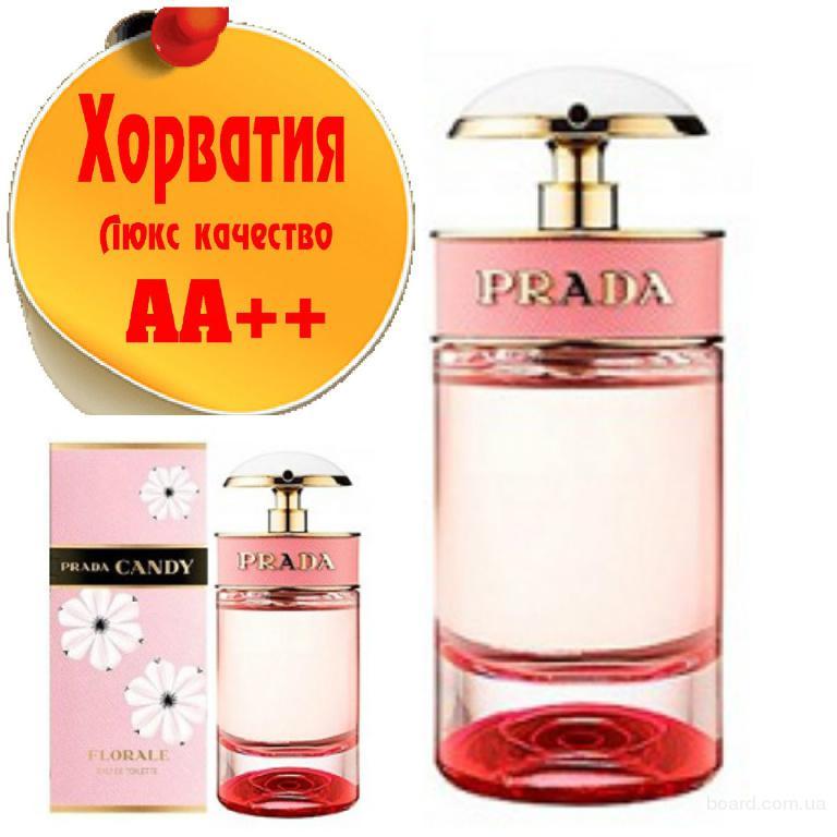 Prada Milano  Candy Florale Люкс качество АА++! Хорватия Качественные копии