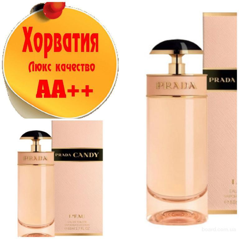 Prada Milano Candy L'eau Люкс качество АА++! Хорватия Качественные копии