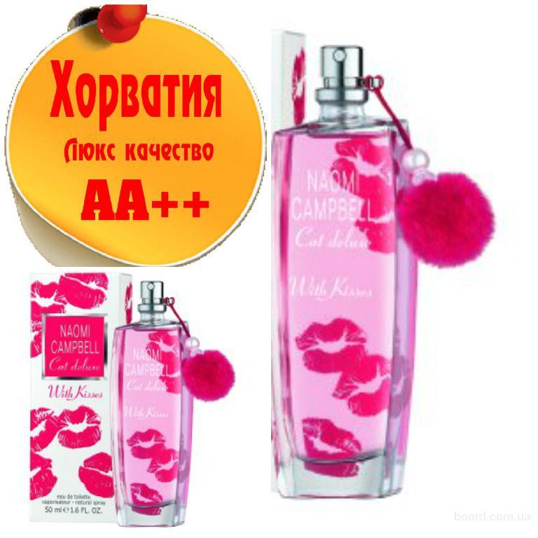 Naomi Campbell Cat de luxe With Kisses Люкс качество АА++! Хорватия Качественные копии