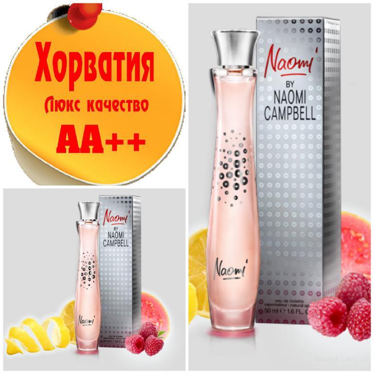 Naomi Campbell By Naomi Люкс качество АА++! Хорватия Качественные копии