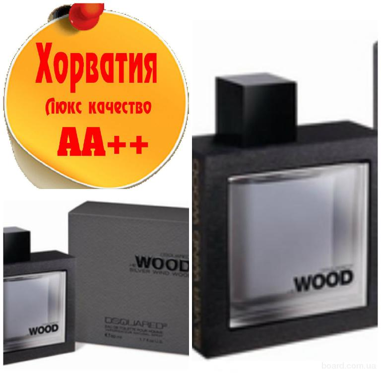 Dsquared2 He Wood Silver Wind Люкс качество АА++! Хорватия Качественные копии