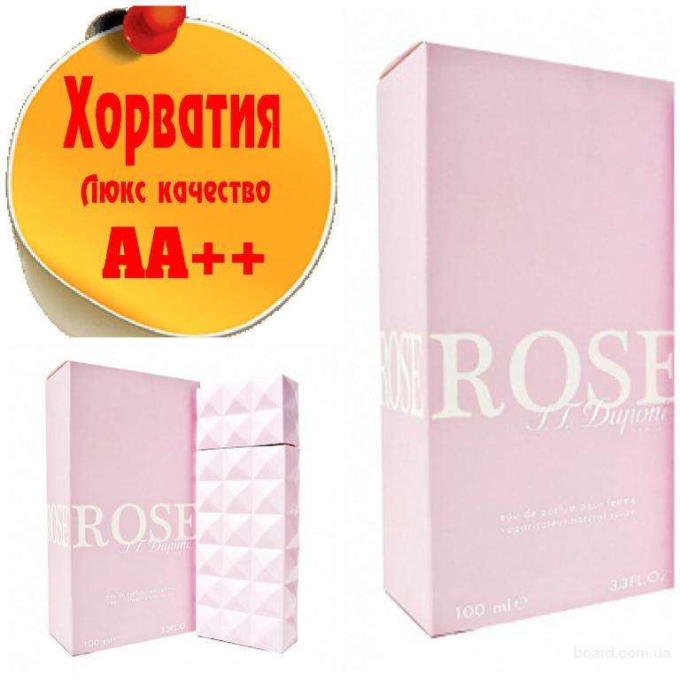Dupont S.T. Rose Pour Femme Люкс качество АА++! Хорватия Качественные копии