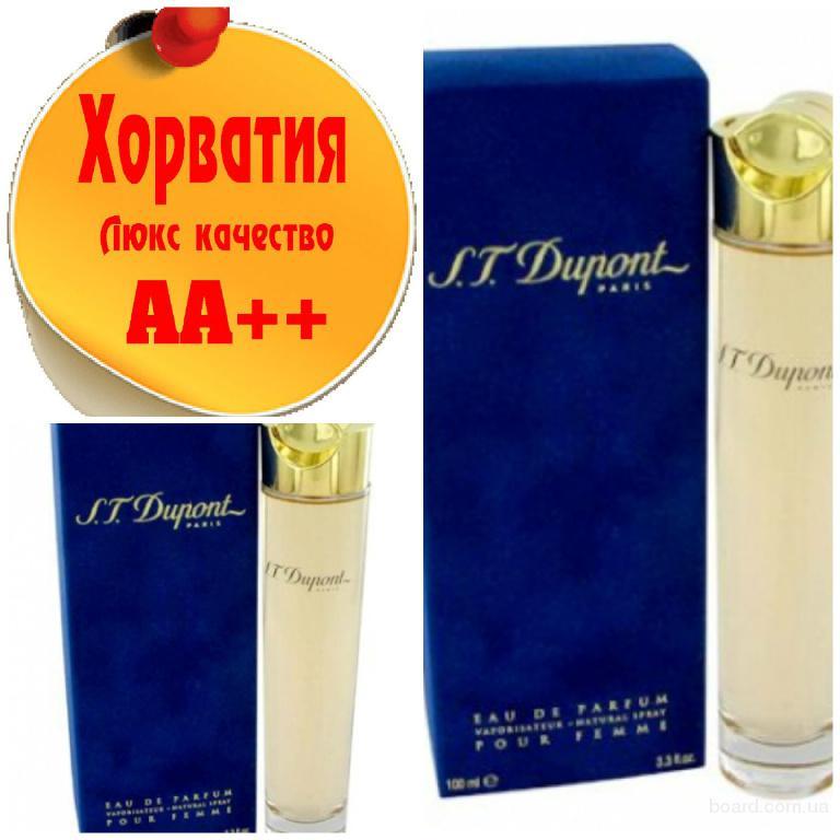 Dupont S. T. Pour Femme Люкс качество АА++! Хорватия Качественные копии