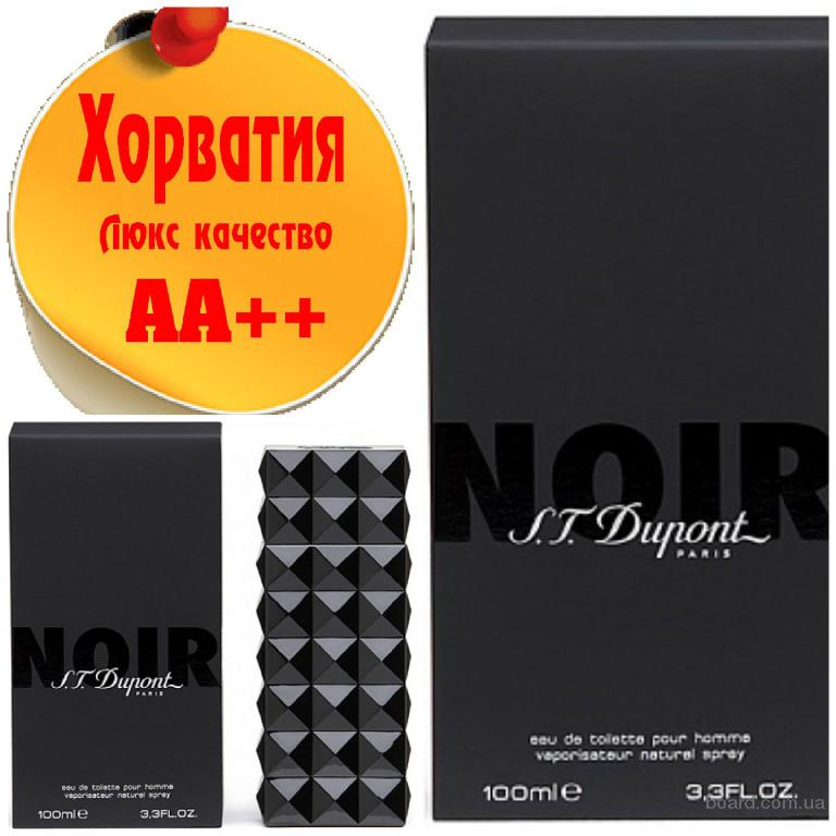Dupont S. T. Noir pour Homme Люкс качество АА++! Хорватия Качественные копии