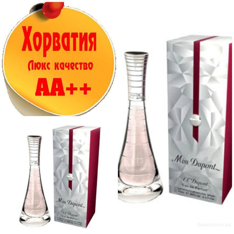 Dupont S. T. Miss Dupont Люкс качество АА++! Хорватия Качественные копии